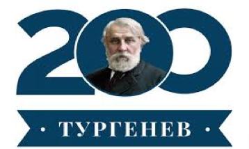 Turgenev Veranstaltungen am 10. & 11. Juli 2018